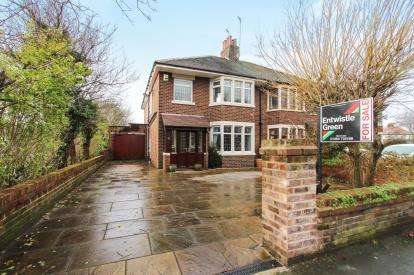 4 Bedrooms Semi Detached House for sale in Blackpool Road, Lytham St Annes, Lancashire, England, FY8