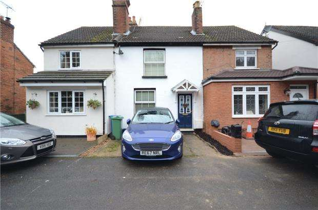 2 Bedrooms Terraced House for sale in Chapel Street, Farnborough, Hampshire