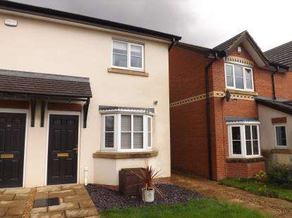 2 Bedrooms Semi Detached House for sale in Vulcan Park Way, Newton-Le-Willows, Merseyside