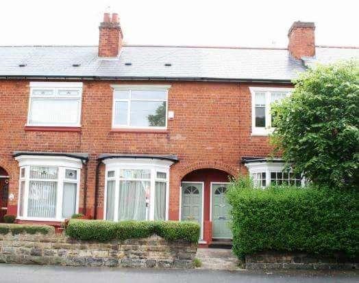 2 Bedrooms Terraced House for sale in Westbury Road, Edgbaston, Birmingham, B17 8HY
