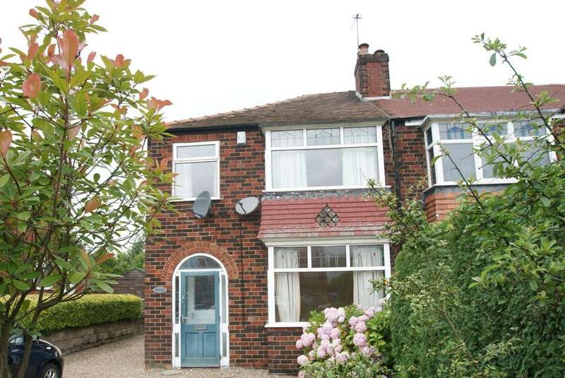3 Bedrooms Semi Detached House for sale in Styrrup Road, Harworth