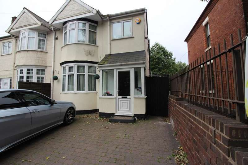 4 Bedrooms Semi Detached House for sale in Dudley Road East, Oldbury B69