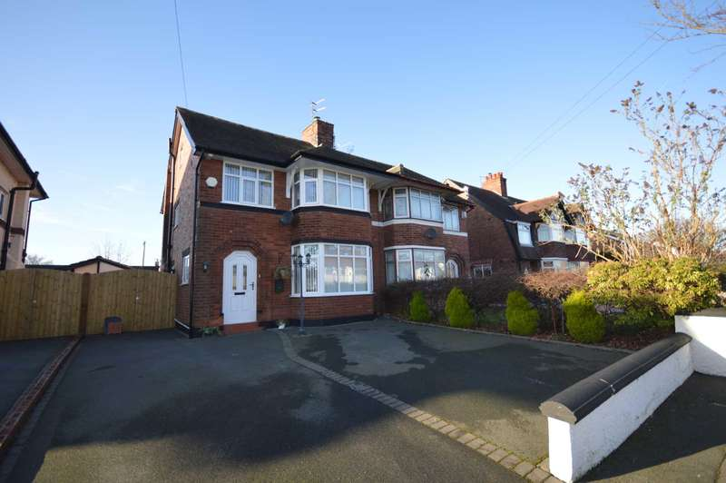 3 Bedrooms Semi Detached House for sale in Teehey Lane, Wirral