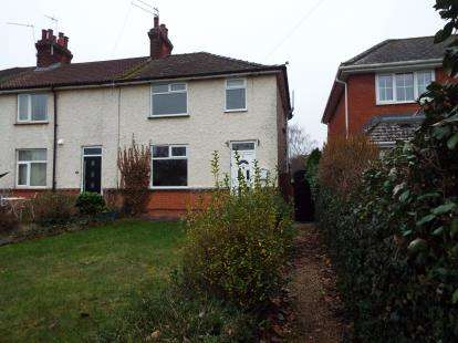 3 Bedrooms End Of Terrace House for sale in Bury St Edmunds, Suffolk