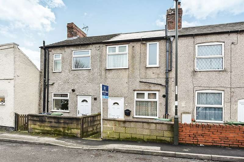 2 Bedrooms Terraced House for sale in Mill Lane, Codnor, Ripley, DE5