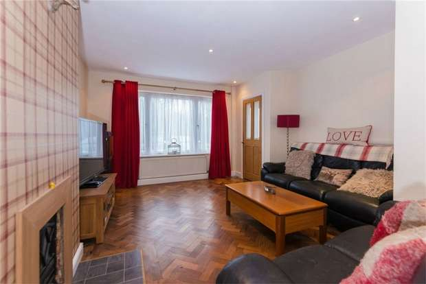 3 Bedrooms Terraced House for sale in 50 Mansion Lane, IVER, Buckinghamshire