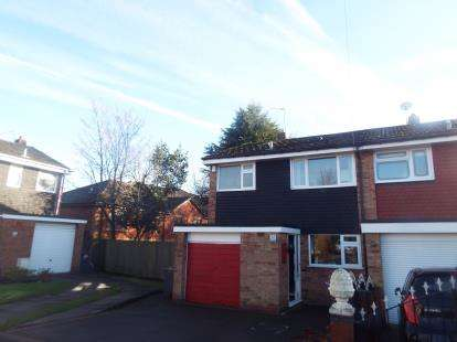 3 Bedrooms Semi Detached House for sale in Netherfield Gardens, Birmingham, Na