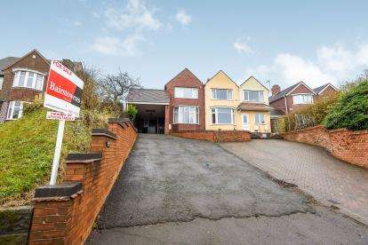 3 Bedrooms Semi Detached House for sale in Lichfield Road, Walsall Wood, West Midlands