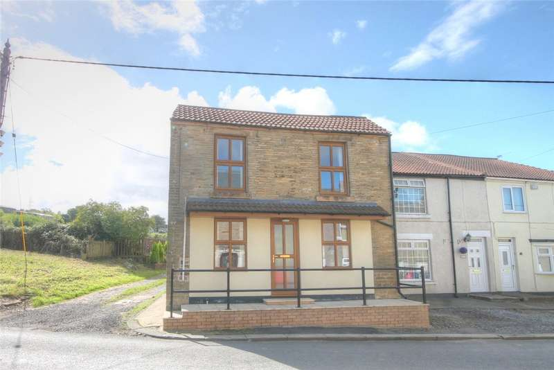 3 Bedrooms End Of Terrace House for sale in Woodside, Witton Park, Bishop Auckland, DL14