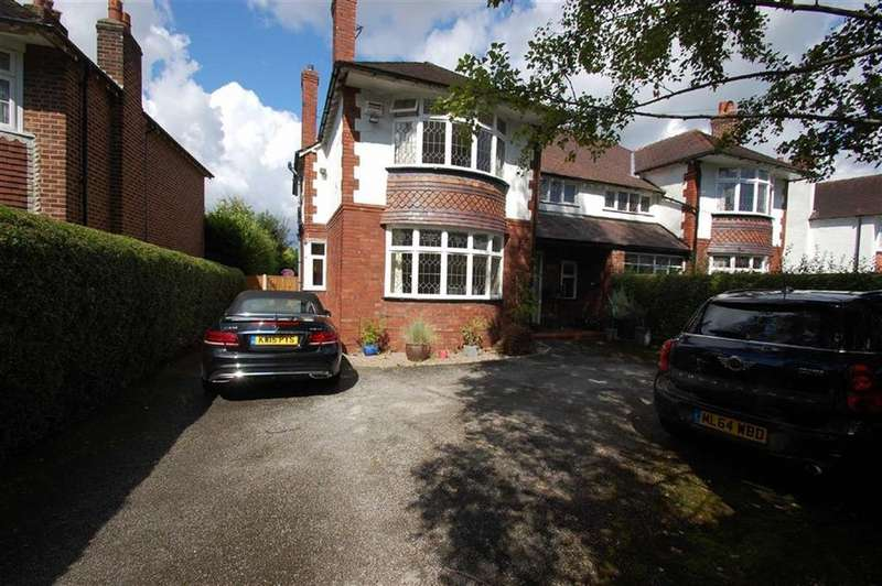 3 Bedrooms Semi Detached House for sale in Moss Lane, Bramhall, Cheshire