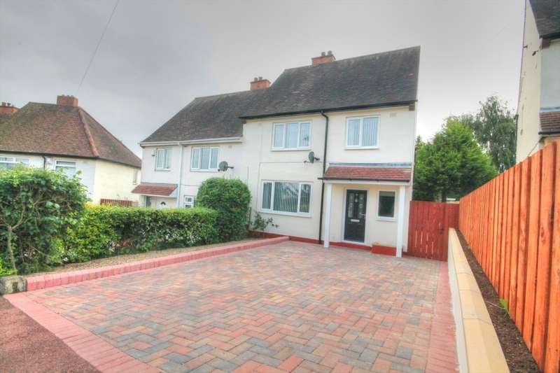 3 Bedrooms Semi Detached House for sale in Leabank, Newcastle Upon Tyne, NE15