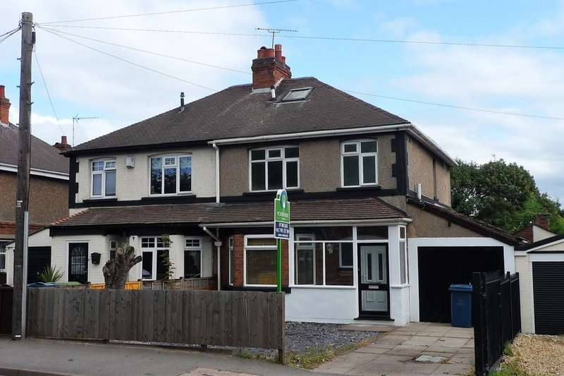 3 Bedrooms Semi Detached House for sale in Rising Brook, Stafford, ST17
