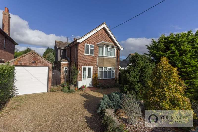 3 Bedrooms Detached House for sale in Borrow Road, Lowestoft, NR32