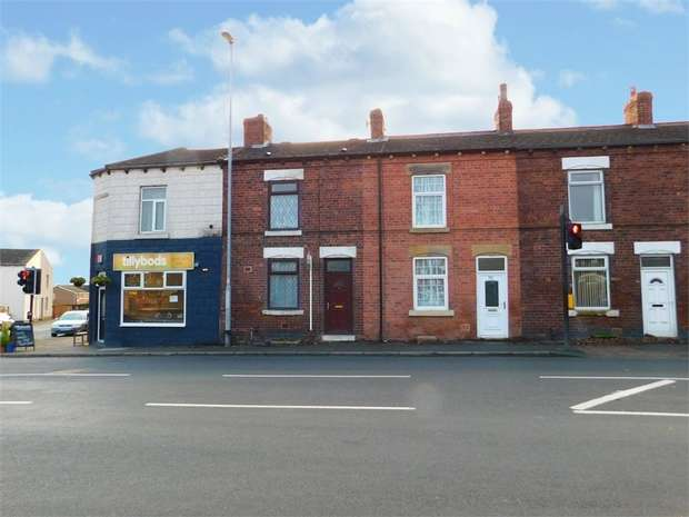 2 Bedrooms Terraced House for sale in Bradford Road, Wrenthorpe, Wakefield, West Yorkshire