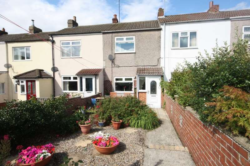 3 Bedrooms Terraced House for sale in Margrove Park, Boosbeck, Saltburn-By-The-Sea, TS12