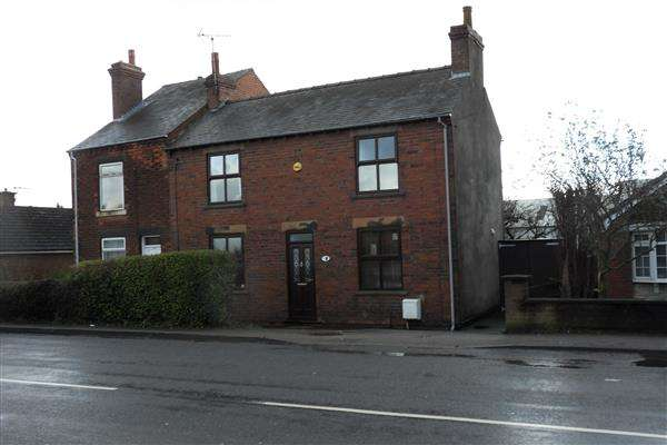 2 Bedrooms Detached House for sale in Heage Road, Ripley