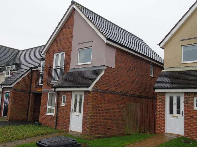 3 Bedrooms Property for sale in Hindmarsh Drive, Ashington, Ashington, Northumberland, NE63 9FA