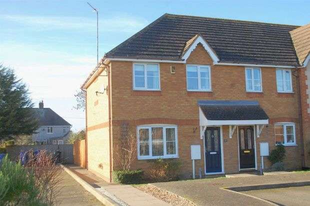 2 Bedrooms End Of Terrace House for sale in Ashby Court, Kislingbury, Northampton NN7 4JE