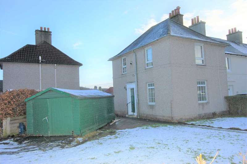 3 Bedrooms End Of Terrace House for sale in Holborn Place, Rosyth