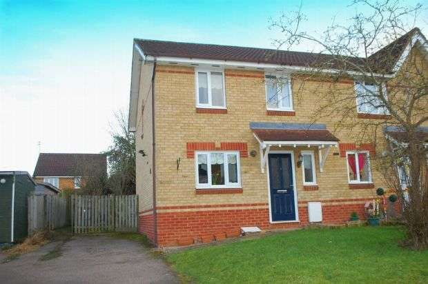 3 Bedrooms End Of Terrace House for sale in Touraine Close, Duston, Northampton NN5 6SA