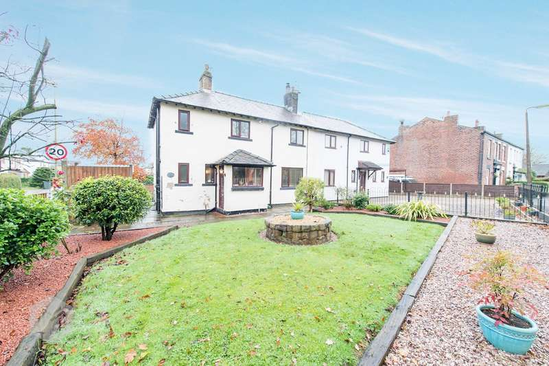 3 Bedrooms Semi Detached House for sale in Church Lane, Charnock Richard, Chorley, PR7