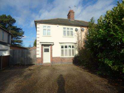 3 Bedrooms Semi Detached House for sale in Station Road, Wigston, Leicestershire