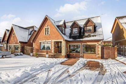 5 Bedrooms House for sale in Wishaw Low Road, Cleland