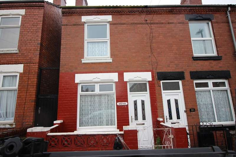 2 Bedrooms End Of Terrace House for sale in Marlborough Road, Stoke, Coventry, CV2 4EN