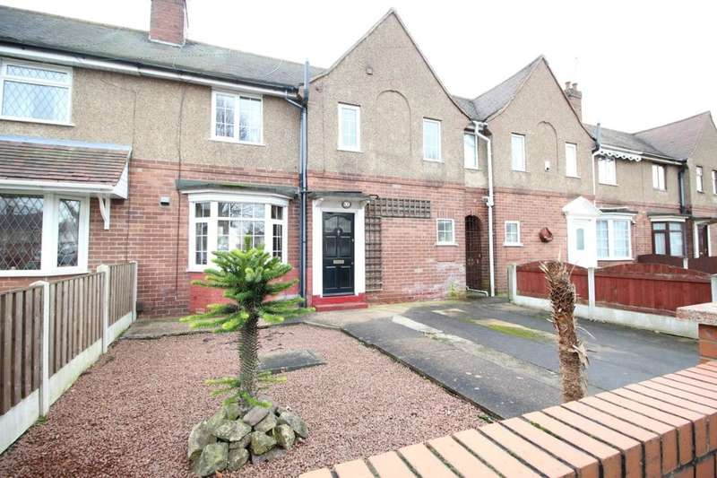 3 Bedrooms Property for sale in Dudley Road, Doncaster, DN2