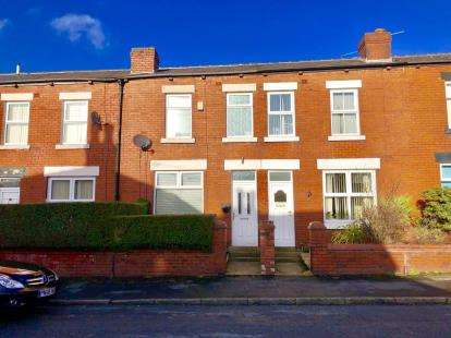2 Bedrooms Terraced House for sale in Brock Road, Chorley, Lancashire, PR6