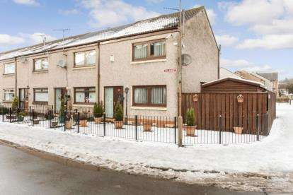 2 Bedrooms End Of Terrace House for sale in Hill Street, Alloa