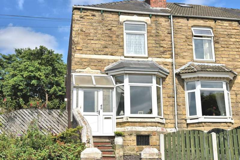 2 Bedrooms End Of Terrace House for sale in Garden Street, Mexborough