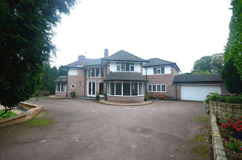 5 Bedrooms Detached House for sale in Oakfield Avenue, Woolton