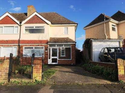 3 Bedrooms Semi Detached House for sale in Bradwell Road, Bradville, Milton Keynes, Buckinghamshire
