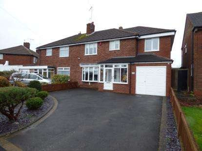 5 Bedrooms Semi Detached House for sale in Bassnage Road, Hasbury, Halesowen, West Midlands