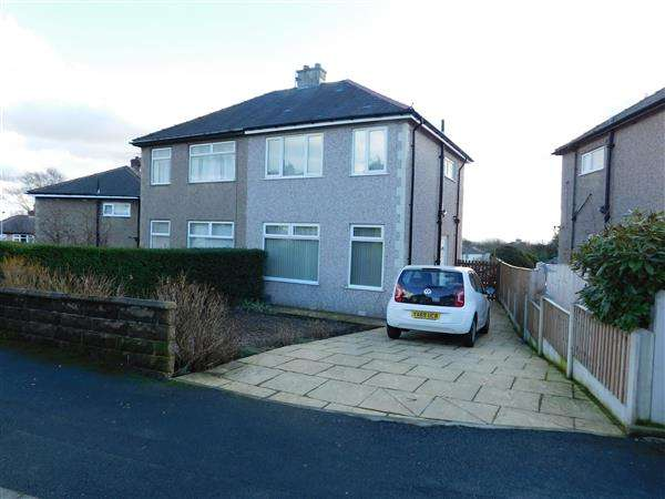 2 Bedrooms Semi Detached House for sale in Willow Drive, Bradford