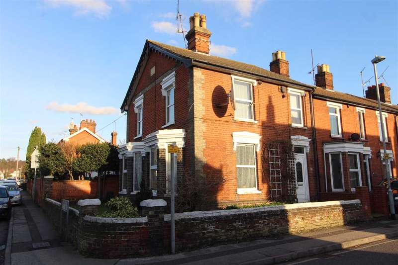 3 Bedrooms End Of Terrace House for sale in Bramford Lane, Ipswich