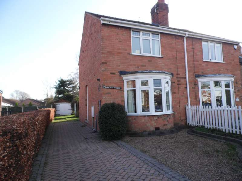 2 Bedrooms Semi Detached House for sale in East End Villas High Street, Doncaster, DN6