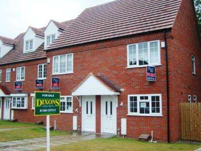 2 Bedrooms End Of Terrace House for sale in High Street, Pensnett, Brierley Hill, West Midlands