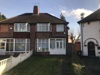 4 Bedrooms Semi Detached House for sale in Amberley Grove, Witton, Birmingham, West Midlands