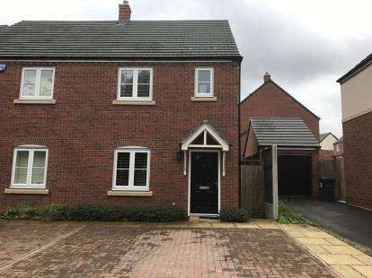 3 Bedrooms Semi Detached House for sale in Barley Road, Birmingham, West Midlands