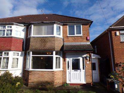 3 Bedrooms Semi Detached House for sale in Upper Meadow Road, Quinton, Birmingham, West Midlands