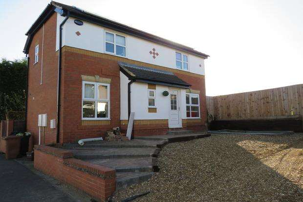 3 Bedrooms Detached House for sale in Buchanan Close, Sandringham Gardens, Northampton, NN4