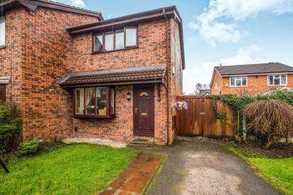 3 Bedrooms Semi Detached House for sale in Kilmuir Close, Fulwood, Preston, Lancashire, PR2