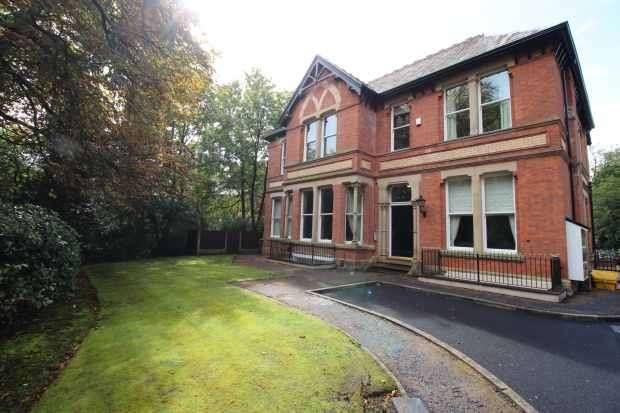 2 Bedrooms Flat for sale in Garstang Road, Preston, Lancashire, PR2 8XE