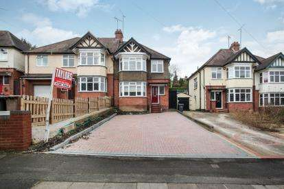 3 Bedrooms Semi Detached House for sale in Cutenhoe Road, Luton, Bedfordshire