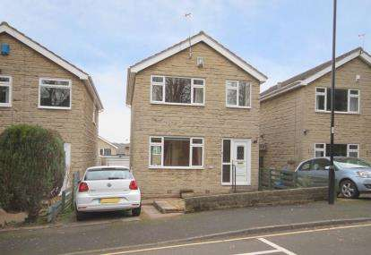 3 Bedrooms Detached House for sale in Sandbeck Place, Sheffield, South Yorkshire