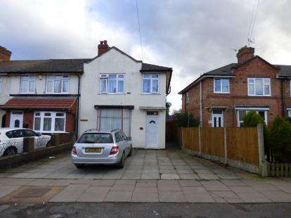 3 Bedrooms End Of Terrace House for sale in Capcroft Rd, Billesley, Birmingham, West Midlands