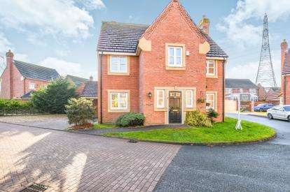 5 Bedrooms Detached House for sale in Holford Moss, Sandymoor, Runcorn, Cheshire, WA7