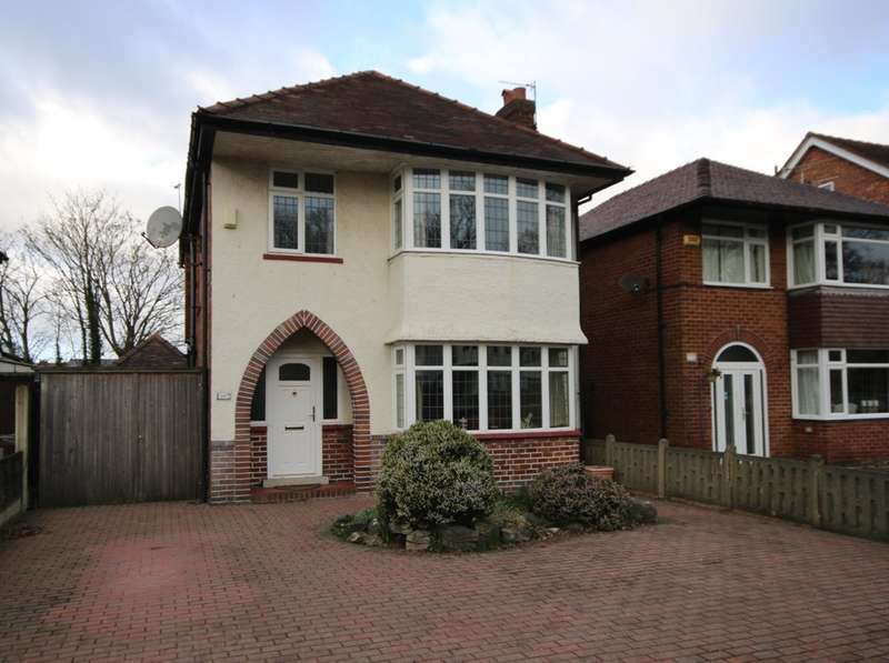 3 Bedrooms Detached House for sale in Preston New Road, Southport